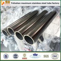 Wholesale 409l stainless steel welded pipes for automobile exhaust from china suppliers