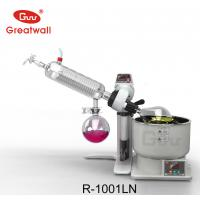 2L Rotary Evaporator with 1L Flask and Lean Type or Vertical Type Condenser
