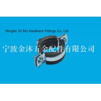 Wholesale EPDM Rubber Pipe Support Clamps for Water Pipe / Gas Tube , 47mm - 51mm Dia from china suppliers
