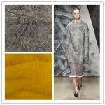 Fancy soft fur animal hair in 2cm 4cm cat fur feather machine knitting yarn