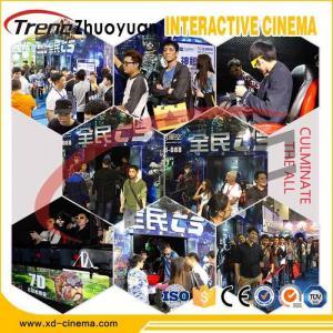 China 6-12 Seats 5D 7D 9D Cinema Simulator With Effects Bubble , Snow , Rain , Sweep Leg , Push Back on sale