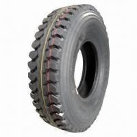 Wholesale Steel Radial Bus Tires with Anti-slippery Property and Good Traction Performance from china suppliers