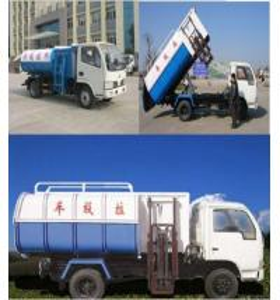 4x2 Garbage Truck Self Loader Bins