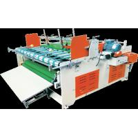 Wholesale Semi automatic folder gluer(combined pressure model) from china suppliers