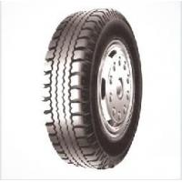 Wholesale Agr Tyre 7.50-16-10 (8) from china suppliers