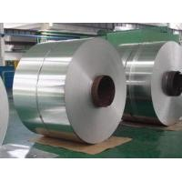 Wholesale Coil Stainless Steel (ASTM 904 904L) from china suppliers