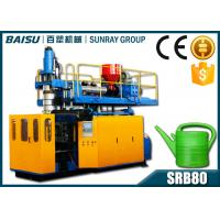 Wholesale LDPE Watering Can Blow Molding Equipment 11.8 Tons Heavy Weight SRB80 from china suppliers