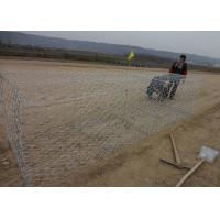 Wholesale Gulafan Coated Wire Mesh Gabion Cage 2*1*0.5m Used In River Protection from china suppliers
