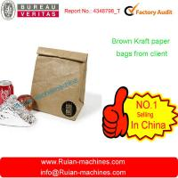 Coffee Beans paper bag making price