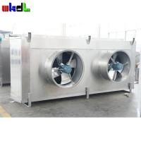 Wholesale power saving industrial mobile evaporative air compressor oil cooler from china suppliers
