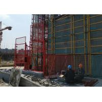 Wholesale Customized Construction Hoist Elevator Smoothly Starting And Stopping from china suppliers