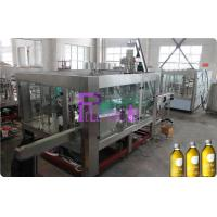 Wholesale 0.3L High Viscosity Concentrated Juice Filling Machine , Automatic Capping Machine from china suppliers