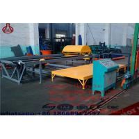 Wholesale Home Decoration 3D Mgo Board Machine / Building Material Wall Panel Machine from china suppliers