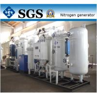 Buy cheap Oil & Gas Extraction Energy Saving Membrane Nitrogen Generator 95%-99.99% Purity from wholesalers