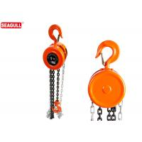 Wholesale 1 / 2 Ton Chain Hoist , Round Manual Chain Block 1 Year Warranty from china suppliers