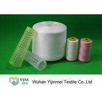 Wholesale 100 Spun Polyester Sewing Thread 5000 Yards Ne 502 High Tenacity For Export from china suppliers