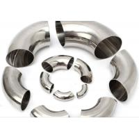 Buy cheap Stainless Steel Sanitary Fitting 3A SMS BRIGHT SS304 SS316L 25.4 * 1.5MM from wholesalers