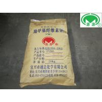 High Purity CMC Food Thickening Agent And Stabilizer For Jelly / Milk Jelly / Jam
