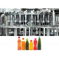 Wholesale SUS304 2L Glass Bottle Fruit Juice Packing Machine 4000BPH With Homogenizer from china suppliers