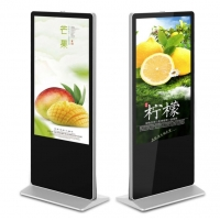 Wholesale Vertical Self Service Touch Screen Kiosk from china suppliers