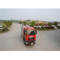 Wholesale TGSM Standard Cab Fire Fighting Truck With Post Fire Hydrant Wrench FB450 from china suppliers