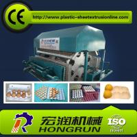 Wholesale Pulp Molding Egg Tray Machine , Food Packaging Containers Paper Pulp Molding Machinery from china suppliers