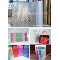 Wholesale 3d Multi Lens Film, Packaging Film, Metalized Film from china suppliers
