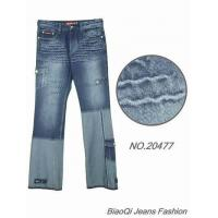 Wholesale men's long pants 20477 from china suppliers