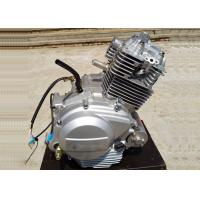Wholesale 7.1KW 125CC Motorcycle Engine Assembly YBR 125 Powerful For Yamaha Bike from china suppliers