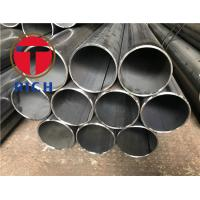 Buy cheap TORICH GB/T3091 Q195 Welded Steel Tube For Low Pressure Liquid Delivery from wholesalers
