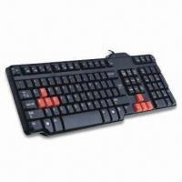 Wholesale Wired Multimedia Keyboard with Soft Key Touch, No Noise and Gaming from china suppliers