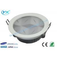 China Hotel Recessed LED Downlight 240v 9W With Beam Angle 110 degree CRI > 80 on sale