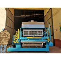 Wholesale Big Capacity Reciprocating Type Paper Egg Tray Machine Controlled By Computers from china suppliers