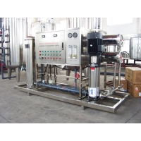 Buy cheap industrial water treatment equipment from wholesalers