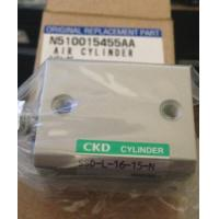 Wholesale N510015455AA Cylinder CKD SSD-L-16-15-N from china suppliers