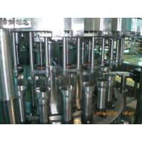 Wholesale beer filling machine small /beer bottle filling machine/beer filling machine from china suppliers