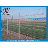 Wholesale 3D Curved Green Pvc Coated Wire Mesh Fencing For Highway Sport Field Garden from china suppliers