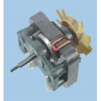 Micro motor Machine high quality Micro Motor direct sale from china factory