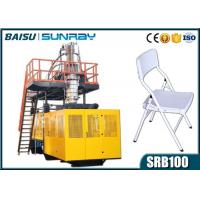 Wholesale High Speed Folding Chair Blow Molding Machine Customer Specified Voltage SRB100 from china suppliers