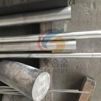 Stainless steel bar rod per EN ASTM standards - aone-alloy-com