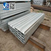 Quality Structural steel u channel hot dipped galvanized steel channel for sale