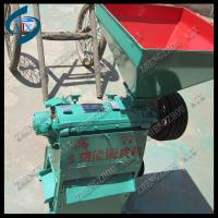 Wholesale rice shell removal machine/rice husk milling machine from china suppliers