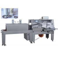 Wholesale High Efficiency Industrial Shrink Wrap Machines , Bottle Shrink Wrapping Machine from china suppliers