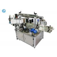 Wholesale Wrap Around Automatic Small Labeling Machine , Double Side Labeling Machine from china suppliers