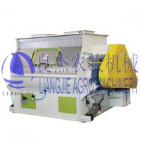 Wholesale Feed Machinery Double Shaft Mixer from china suppliers
