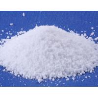Buy cheap Microencapsulated Phase Change Materials / PCM Grain Composition ANDOR/AND/OR from wholesalers
