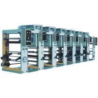 Wholesale 6 Colors Printing Machine from china suppliers