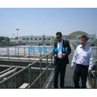 Wholesale Wastewater Treatment Plant from china suppliers