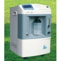 Wholesale Medical Serial Oxygen Concentrator from china suppliers