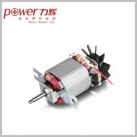 Single phase ac motor quality single phase ac motor for sale for Single phase motors for sale